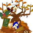 パッシーと収穫の木で 1