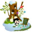 巣穴のツリー島